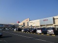 240px-AON WAKAMATSU SHOPPING CENTER.jpg
